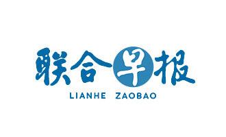 Lian He Zao Bao